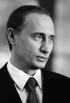 Вова Путин